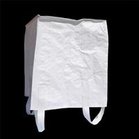 广东敞口十字兜底平底90X90X110深圳吨袋厂家定做集装袋吨包厂