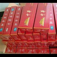 天津回收烟酒多少钱