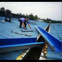 重庆厂房金属屋面防水