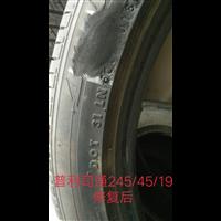大名车漆液体玻璃洗车划痕修复