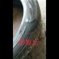 大名轮胎补胎轮胎热补轮胎修复泰克补胎专业汽车补胎