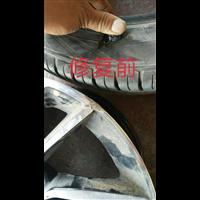 大名汽车轮毂电镀轮毂镀镙改装件镀铬10年经验