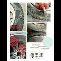 大名钢圈电镀钢圈修复专业电镀修复钢圈