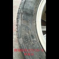 大名汽车轮毂修复翻新改色拉丝升级