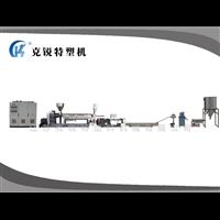 江苏塑料造粒机厂家