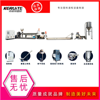 pp塑料造粒机