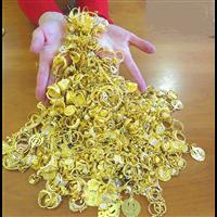 芜湖回收黄金首饰