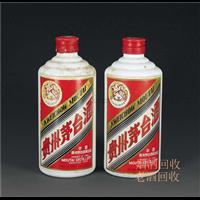 青白江茅台酒回收