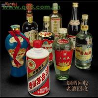青白江烟酒回收