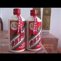 龙泉驿茅台酒回收