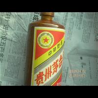 龙泉驿名烟名酒回收