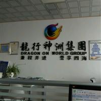 贵阳南明区旅行社电话