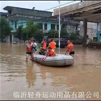 绍兴2人充气船厂家批发