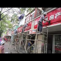 临安广告牌清洗企业