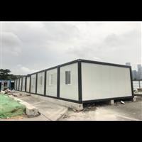 邯鄲直供辦公住人活動廂房戶外組合屋曲周可打包拆裝集裝箱房