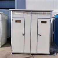 安平家用移動廁房批發衡水一體式衛生間洗手間