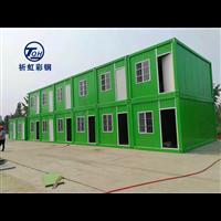 北京地區組裝工地工人宿舍辦公室連通集裝箱房