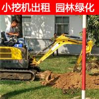 余姚小挖机租赁
