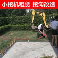 宁波微型小挖机出租