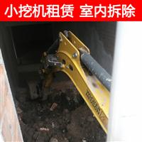 宁波一米宽小挖机出租
