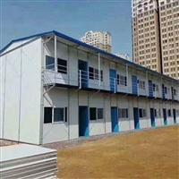 合肥活动房搭建
