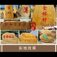 黄蜡石石材厂家美化生活环境