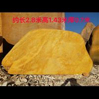 大型园林景观石批发公司名称村牌刻字石风景区景观石大量货源出售