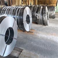 L诚信批发生产厂家建筑拉片50MN带钢优质货源