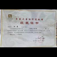 北京防伪收藏证书印刷