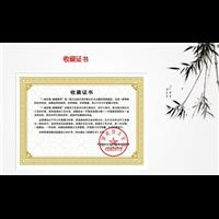 保定防伪收藏证书印刷
