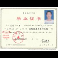 天津印刷防伪证书