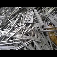 中山白沙湾废铝回收站
