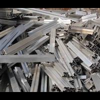 港口镇废铝回收多少钱