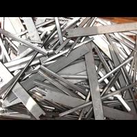 沙溪镇废铝回收