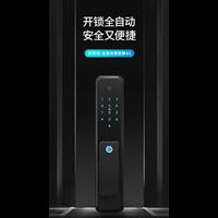 全自动智能锁深圳好新优A1智能锁C级安防智能锁