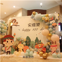 氣球男寶寶宴裝飾
