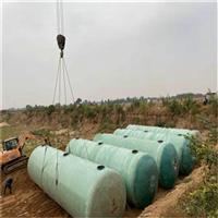 衢州市玻璃钢化粪池厂家