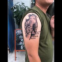 深圳哪家纹身店靠谱
