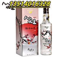 瓶身梅花图台湾八八坑道高粱酒专卖店