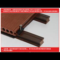 赣州木塑地板塑木栏杆防腐木花箱生产厂家