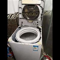 上街区洗衣机维修公司
