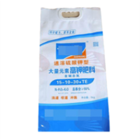 昆明化肥袋