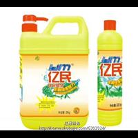 新疆洗洁精瓶