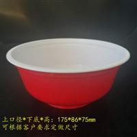 厂家直供175口径扣肉碗可微波加热塑料碗粉蒸肉封口包装碗