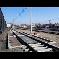 新疆火车轨道衡