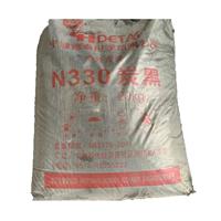 炭黑德泰炭黑N330代理商报价东莞炭黑N330批发厂家