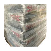 东莞橡胶厂用炭黑N330炭黑N330批发商