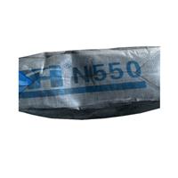 江西工厂出售德泰炭黑N550德泰炭黑报价