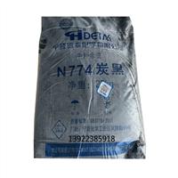 广州炭黑N774电话报价广州炭黑N774厂家直销供应