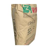 汕尾橡胶促进剂价格促进剂CBS促进剂CBS厂家